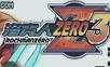 洛克人zero3